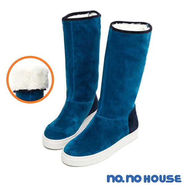 休閒靴 自在玩美2way真皮休閒靴(水藍) * nonohouse【18-3518lb】【現貨】
