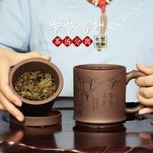 宜興原礦紫砂大茶水杯子辦公茶具內膽過濾隔艙四件套名家手工精品