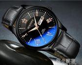 2018新款非機械錶手錶男士帶韓版男錶防水學生情侶錶時尚潮流igo 莉卡嚴選