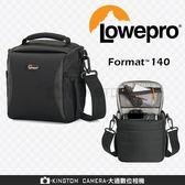 Lowepro 羅普 Format 140 豪曼 140 斜肩 單肩 手提 相機背包  內尺寸 16 x 9 x 16.5cm