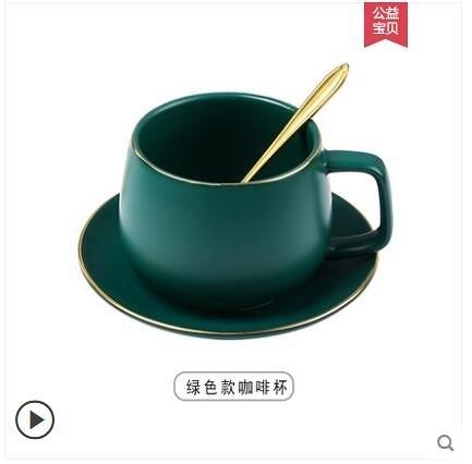 歐式馬卡龍色陶瓷描金咖啡杯情侶水杯早餐杯子