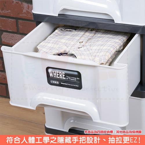 特惠-《真心良品》熊本四層收納櫃 (附隱藏滑輪)