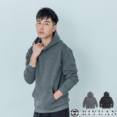 出清不退換【OBIYUAN】針織帽T 韓國製 特殊壓紋 素面連帽長T 衣服 【BBV127】