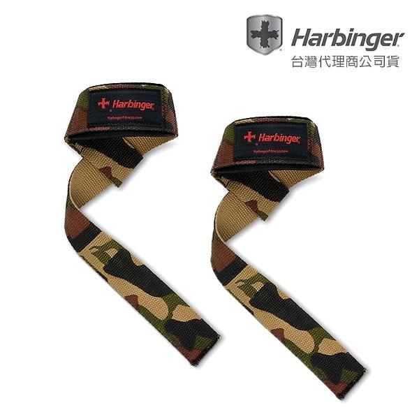 Harbinger 重訓拉力帶/抓舉助力帶 舉重 Padded Cotton Lifting 22120 贈鑰匙圈
