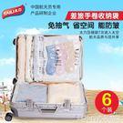 太力免抽氣真空旅行便攜收納袋子小號整理行李箱手卷式壓縮袋套裝 LOLITA