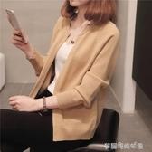 純色針織女開衫寬鬆披肩外套春季長袖百搭簡約圓領韓版 夢露