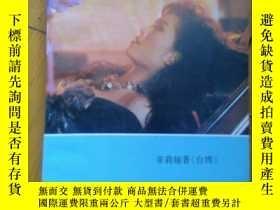 二手書博民逛書店罕見圓牀28212 菲莉婭 內蒙古人民出版社 出版1993