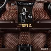 汽車腳墊專用于新軒逸福克斯卡羅拉英朗速騰寶來雷凌朗逸K3 JL2690『miss洛羽』TW