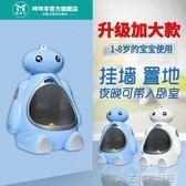 坐便器 兒童小便器男孩掛墻式小便池斗寶寶男童尿盆尿壺站立式坐便器馬桶 古梵希igo