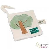 有機棉安撫布書 | MiYim (嬰幼兒/寶寶/兒童/幼童/小朋友)