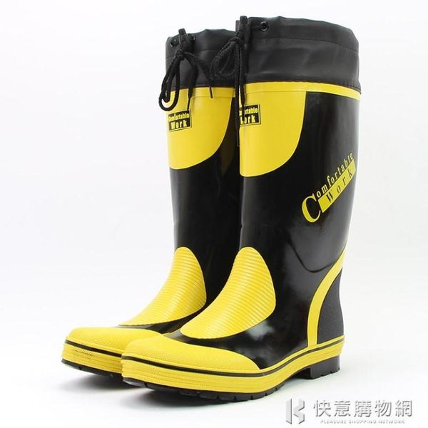 雨鞋男春夏新款中高筒透氣橡膠鞋防水鞋時尚膠鞋水靴防滑套鞋舒適 快意購物網