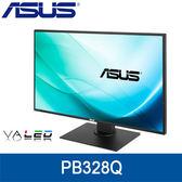 【免運費-限量】ASUS 華碩 PB328Q 32型 VA 超窄邊框專業顯示器 / 不閃屏低藍光 / WQHD