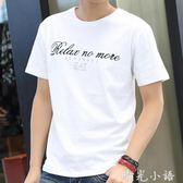 新款男裝短袖T恤男士印花青少年半袖上衣韓版修身潮男打底體恤衫  晴光小語