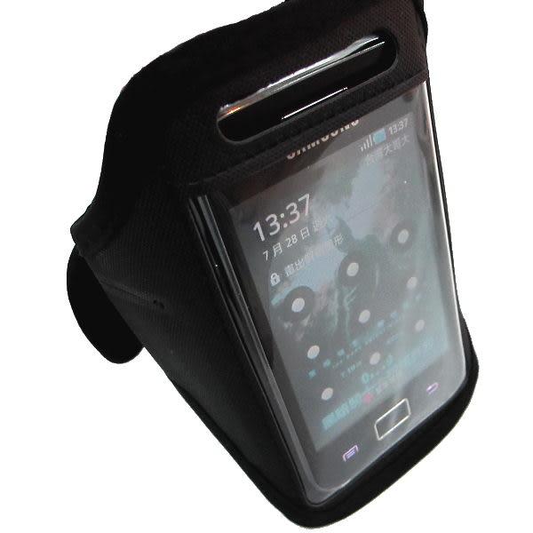 開學SAMSUNG S5830i Galaxy ACE PLUS手機專用運動臂套  運動臂帶  王者機 ACE 進化版 S5830i 皆可使用