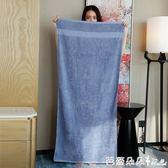 浴巾 南極人大浴巾純棉成人男女柔軟全棉大號毛巾可愛超強吸水家用韓版 『快速出貨』