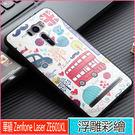 浮雕彩繪 華碩 zenfone2 ZE601KL  保護套 手機套 防摔  ZE601KL 卡通 矽膠套 立體彩繪 保護殼 軟殼