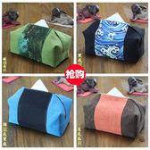 棉麻布藝紙巾盒手工縫制亞麻中式茶道古典復古客廳車用車載抽紙盒