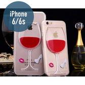 iPhone 6 Plus/6s Plus混合紅酒杯 TPU材質 流動殼 手機套 手機殼 保護套 保護殼