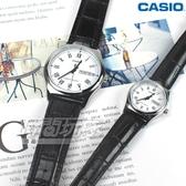 CASIO卡西歐 MTP-V006L-7B+LTP-V006L-7B 情人對錶 休閒時尚簡潔大方 羅馬時刻 真皮 防水 對錶 白色