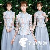 伴娘服-伴娘服2020新款 伴娘服中式 中國風平時可穿姐妹團抖音同款女夏季  奇幻樂園