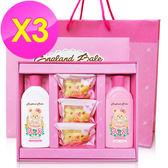 英國貝爾-倫敦玫瑰沐浴禮盒-1洗1沐3皂(含紙袋)(3盒)