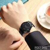 手錶 聖佈雷手錶男機械表全自動防水時尚簡約潮流抖音概念男士男表學生 polygirl