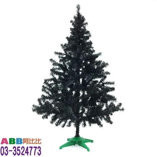 B1790_6尺_聖誕樹_黑_塑膠腳架#聖誕派對佈置氣球窗貼壁貼彩條拉旗掛飾吊飾