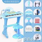 兒童電子琴女孩初學者入門可彈奏音樂玩具寶寶多功能小鋼琴3-6歲多色小屋YXS