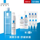 理膚寶水 水感保濕清新化妝水200ml+多容安安心霜清爽型40ml 超值雙入組 清爽水感