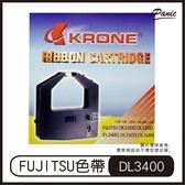 KRONE 立光 FUJITSU 富士通 點矩陣印表機 相容色帶 DL3400 色帶 碳帶