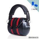 【可降低32分貝 紅色 防噪音耳罩】(贈降壓耳塞) EM-5002B 隔音耳罩 降噪耳機