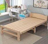 折疊床單人折疊床雙人午睡床午休床單人床簡易床實木床1.2米【快速出貨八折搶購】