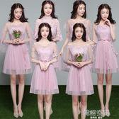 伴娘禮服女韓版姐妹團伴娘服短款灰色顯瘦一字肩洋裝夏