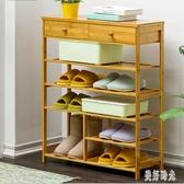 簡易鞋架子多層防塵家用門口經濟型鞋櫃實木宿舍收納儲置物 PA16278『美好时光』