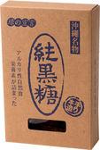 《綠的宣言》純黑糖盒裝(220g)
