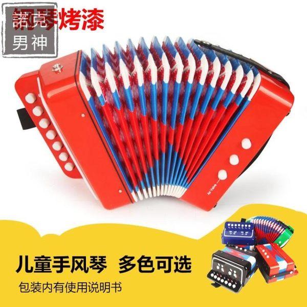 虧本衝量-兒童手風琴音樂玩具早教益智迷你樂器玩具寶寶早教男女孩生日交換禮物 快速出貨