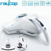 韓國 塵蟎機 紫外線【U0099】RAYCOP RS300 紫外線除塵蟎機(兩色) 收納專科