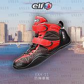 [中壢安信] ELF EXA-11 EXA11 紅 短筒 車靴 反光片高功能鞋底 短靴 防摔鞋 防摔靴