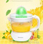 家用電動榨汁機原汁機橙汁機手動榨汁機壓榨汁器果汁石榴檸檬機QM 依凡卡時尚