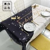 桌布-網紅ins少女布藝桌布防水防燙免洗 北歐歐式家用餐桌茶几布長方形 鉅惠85折