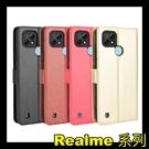 【萌萌噠】Realme C21 (6.5吋) 瘋馬紋皮紋側翻皮套 商務素面 支架 插卡 磁扣 錢包款 手機套