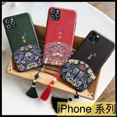 【萌萌噠】iPhone 11 Pro XR Xs Max 7 8 plus 中國風浮雕流蘇殼 新年喜慶 富貴平安 全包防摔軟殼手機殼