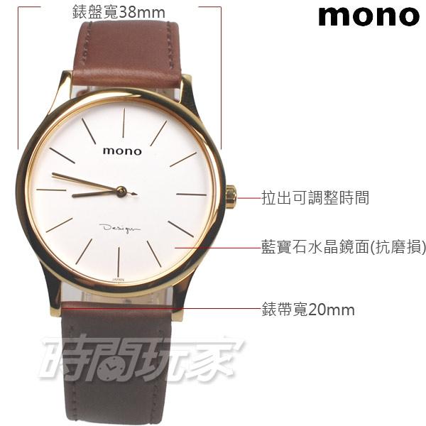 mono 簡約 高雅 設計美學 藍寶石水晶 真皮錶帶 小羊皮 男錶 金x咖啡 5003BG咖金大