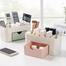 抽屜式桌面收納盒 化妝品收納盒 化妝包 ...