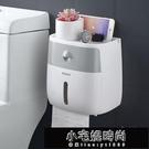 衛生紙架間紙巾盒廁所紙置物架廁紙盒免打孔防水捲紙筒創意抽紙盒 LR11336 【全館免運】