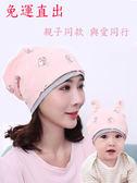 月子帽 坐月子帽子夏季薄款產后春秋產婦女夏天髮帶孕婦秋冬防風用品頭巾