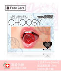 【日本Pure Smile】 保濕護唇膜 - 白珍珠 (單片裝)7ml 一片入【醫妝世家】
