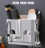 筷子收納筷子筒壁掛式瀝水筷子籠家用筷筒筷籠廚房筷子置物架筷子簍收納盒 【快速出貨】
