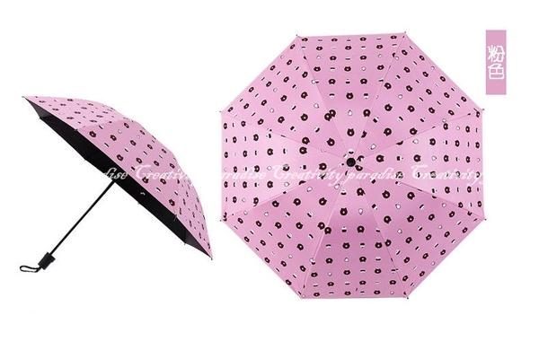 【卡通黑膠傘】防紫外線遮陽傘 抗uv黑膠三折傘 摺疊傘 防曬兩用晴雨傘 高密度傘布折疊傘