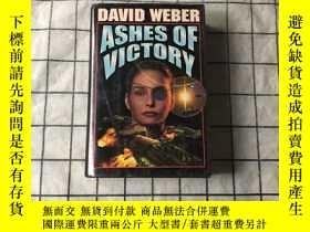 二手書博民逛書店DAVID罕見WEBER ASHES OF VICTORY大衛 · 韋伯的勝利之灰Y268220 David